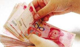 今年人民币将在波动中保持稳定