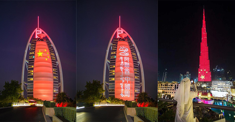 地标飘红!阿联酋热烈欢迎中国国家主席习近平到访