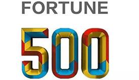 世界最赚钱的50家企业