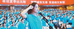"""夏季达沃斯与天津的""""十年之约""""夏季达沃斯论坛为天津融入经济全球化、进一步提升对外开放水平创造了难得的机遇。[阅读]"""