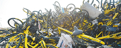 """""""共享单车小镇""""现在什么样了?在经历过一轮轮资本追捧后,共享单车进入""""退潮""""期。[阅读]"""