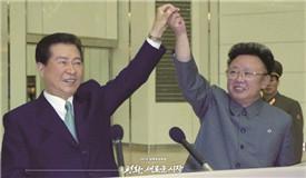 细节回顾韩朝领导人会晤历史性瞬间