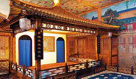 """皇家宫殿变""""国家会客厅"""" 故宫创造新价值"""