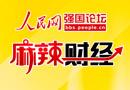 人民日报经济社会部记者余建斌、刘诗瑶、陆娅楠共同为您探讨月亮背面的秘密。[阅读]