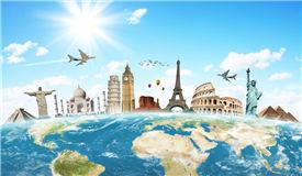 2018年全球旅游121亿人次 增速5.0%