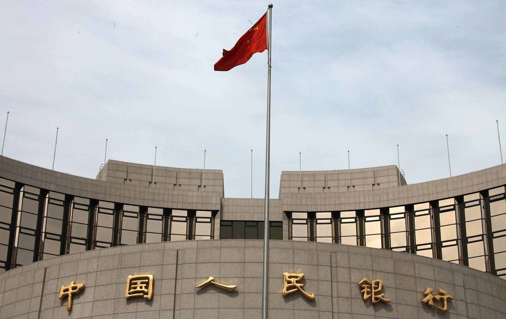 央行:没有收紧或放松货币政策意图